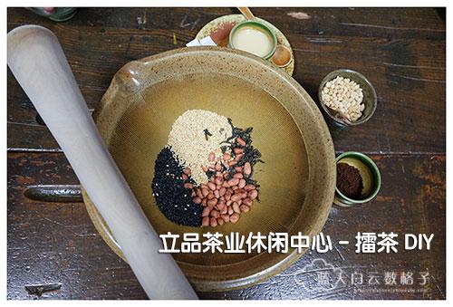 20170224_Hua-Lian-Tai-Tung_2758
