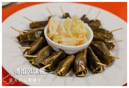 20170224_Hua-Lian-Tai-Tung_2808