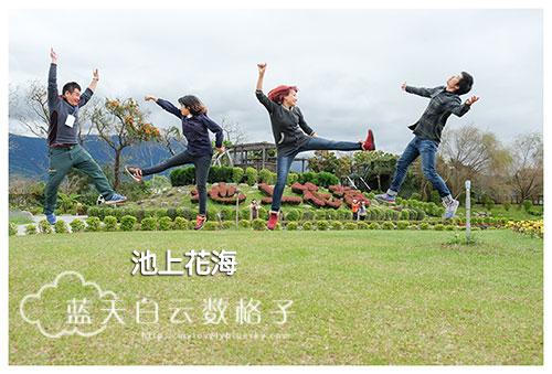 20170225_Hua-Lian-Tai-Tung_2172