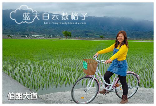 20170225_Hua-Lian-Tai-Tung_2235