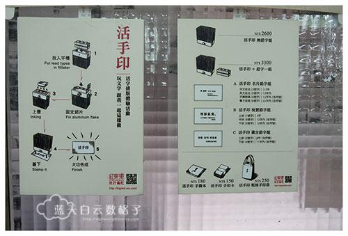 20170227_Taipei_3792
