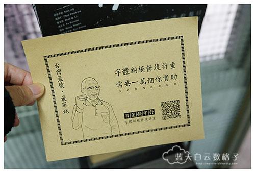 20170227_Taipei_3795