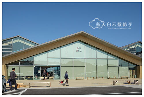 日本栃木县旅游:道の駅 ましこ (Michinoeki Mashiko)