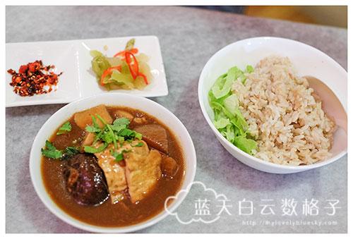 20170205_CNY_0143
