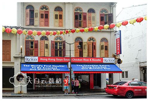 20170404_Singapore-michelin-Hong-Kong-Soy-Sauce-Chicken_0004