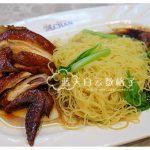 新加坡牛车水 Chinatown 美食:米其林一星了凡香港油鸡饭面