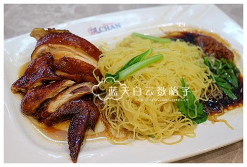 20170404_Singapore-michelin-Hong-Kong-Soy-Sauce-Chicken_0019