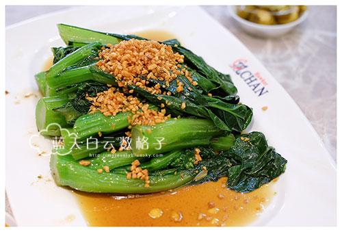 20170404_Singapore-michelin-Hong-Kong-Soy-Sauce-Chicken_0030