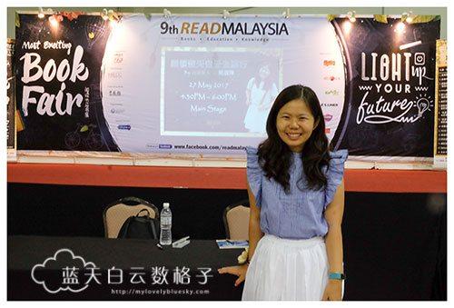 20170527_Kuala-Lumpur_0360