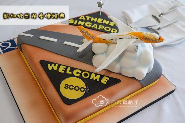酷航新加坡直飞希腊雅典