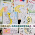 手绘地图明信片 – 出国旅游给朋友带来独一无二的手信