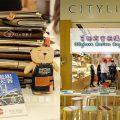 手帐交流聚会 满载而归 @ Cityluxe Marina Bay Link Mall