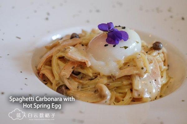 Spaghetti Carbonara with Hot Spring Egg