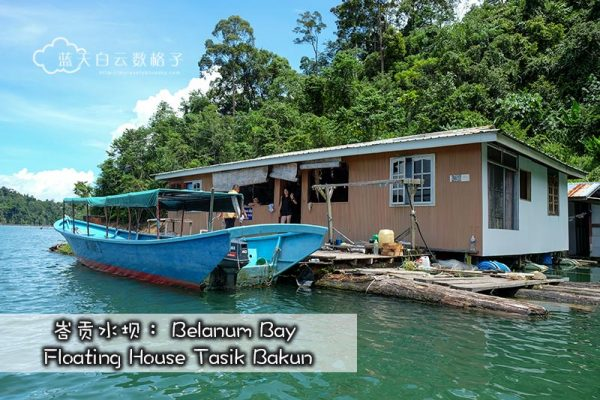 Belanum Bay Floating House Tasik Bakun