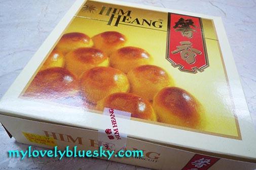 槟城馨香豆沙饼