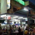 鸭肉粿条汤:洗布桥饮食中心