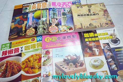 20090329_pupular-book-fair_0008