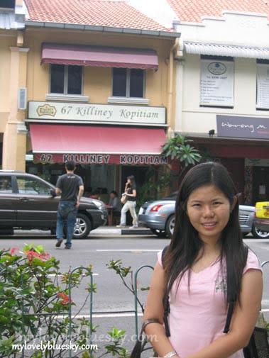 20070430_Singapore_Trip_199
