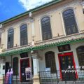 马六甲 : 峇峇娘惹博物馆 The Baba & Nyonya Heritage Museum