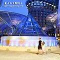 Resort World Sentosa: Festive Walk