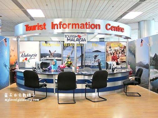兰卡威游记完结篇:Langkawi International Airport