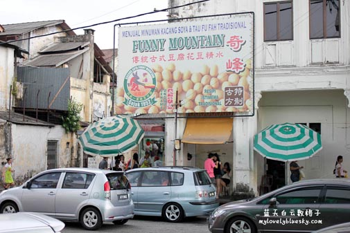 奇峰传统古式豆腐花豆精水