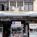 槟城美食:冠盛茶餐室之香港全蛋面