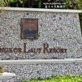 绿中海 Pangkor Laut Resort