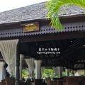 绿中海泳池旁用餐 : Royal Bay Beach Club