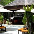 绿中海 : Chapman's Bar