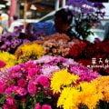 实兆远景点 : Pasar Pagi Sitiawan