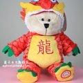 2012年农历新年:Starbucks Bearista Bear Chinese New Year Edition 2012