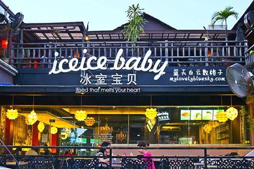 Autocity: Ice-ice Baby