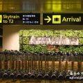 Changi Airport Singapore Terminal 1: Ambassador Transit Hotel