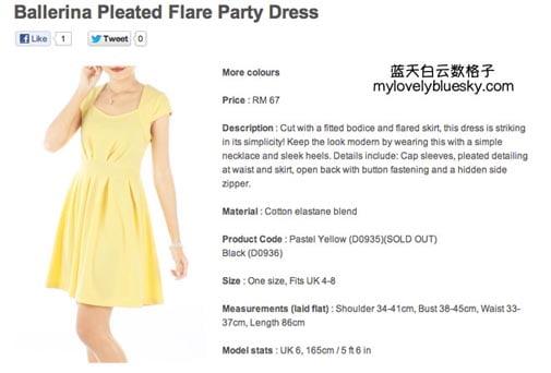 Ballerina Pleated Flare Party Dress