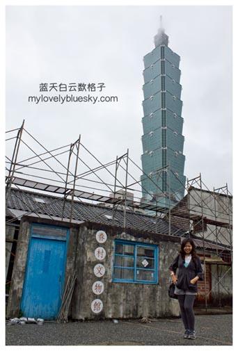 台北:四四南村
