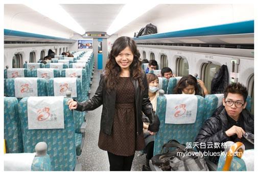 台湾公共交通真方便