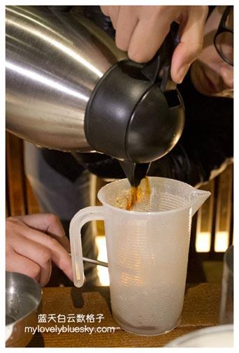 冲泡珍珠奶茶过程