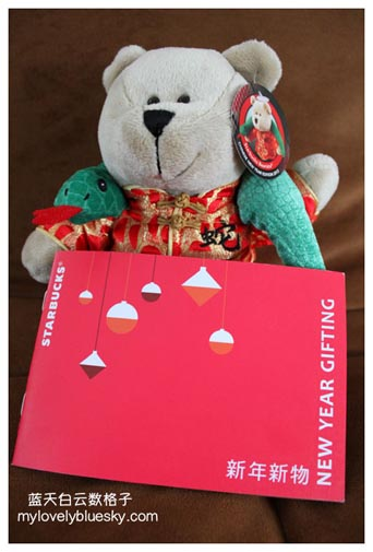 Starbucks Bearista Bear Chinese New Year Edition 2013