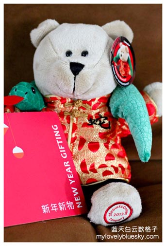 Starbucks Bearista Bear Chinese New Year Edition 2013 (蛇)