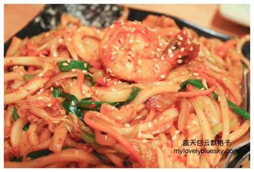 Yaki Kimchi Udon