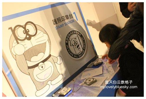 哆啦A夢诞生前100年纪念书