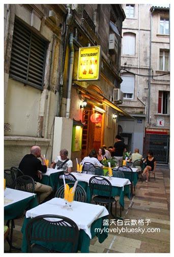 Restaurant Le Viet-Nam