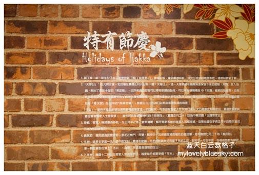 丹迪旅店-大安森林公园店