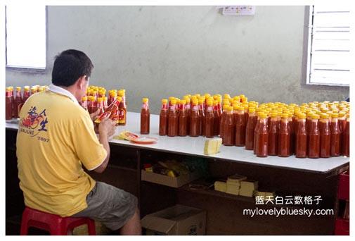 KOKI甘文阁辣椒酱