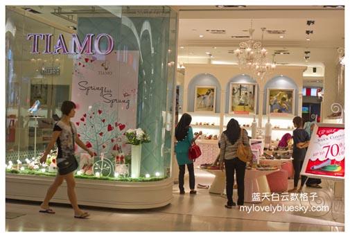 Tiamo - The Gradens Mall