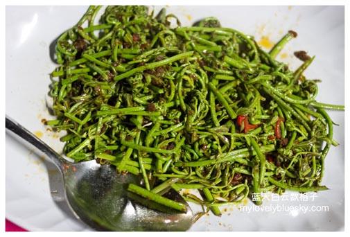 炒Paku菜