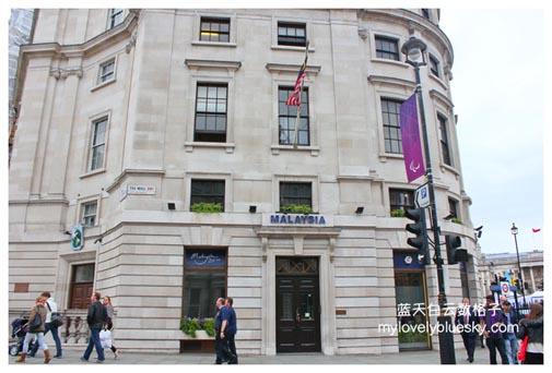 大马驻英国伦敦旅游局