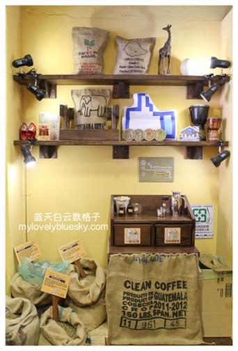 20130111_Travel_I_See_Taiwan_0098