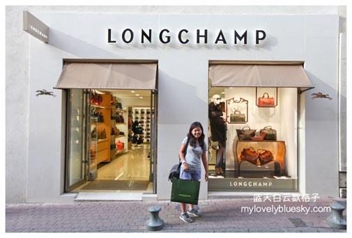 Longchamp, Avignon